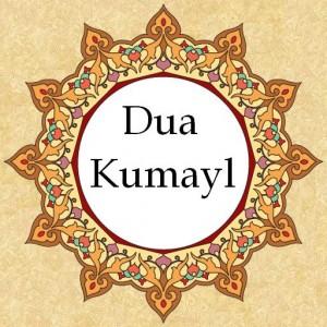 Doa Kumayl dan Terjemah
