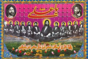 Doa Tawasul