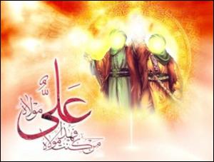 Syiah dan Rafidlah; Beda ataukah Sama? (1)