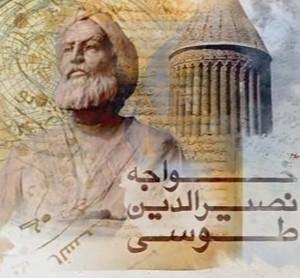 Tajrīd Al-I'tiqād: Pemurnian Keyakinan