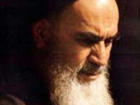 Imam Khomeini Ruhullah Al-Musawi